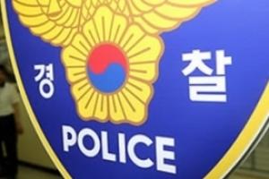 청소년 5명 여중생 감금·폭행…나체사진 찍고 성매매까지