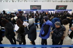 설 열차승차권 예매 시작…올해부터 반환수수료 강화