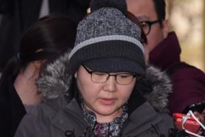 """""""유족에 생채기 우려"""" 간호사 단체 집회 취소"""
