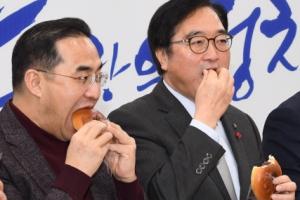 [서울포토] 파리바게뜨 빵 시식하는 더불어민주당