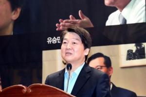 [서울포토] 강연하는 안철수 대표