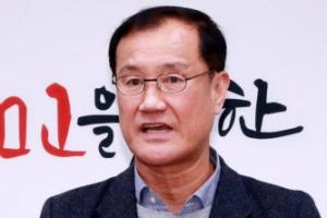 문희상·처남 '취업청탁 의혹' 공방