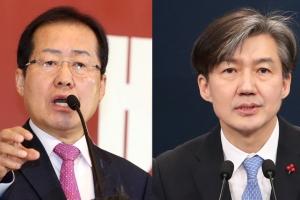 """홍준표 """"조국, 사시 통과 못한 분풀이로 권력기관 개편"""" 비난"""