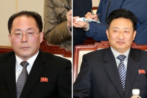北, '평창 실무회담' 단장 전종수와 대표 원길우·김강국 통지