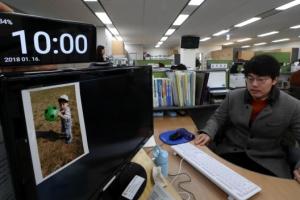 교육부 '자녀돌봄 10시 출근' 첫 시행