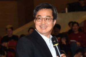 """김동연 """"거래소 폐쇄도 옵션…부동산 보유세 인상은 타당"""""""