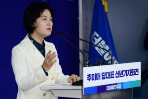 """""""민주당 개헌안 이달 확정…새달 여야 합의안 도출"""""""