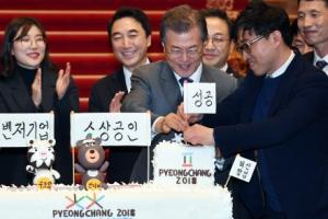 [서울포토] '성공을 꽂았습니다'…중소·벤처기업 및 소상공인과의 대화