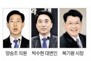'무주공산' 판 커지는 민주당 중원 경쟁