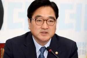 """우원식 """"한국당의 '냉전올림픽' 주장, 고립 자초할 것"""""""