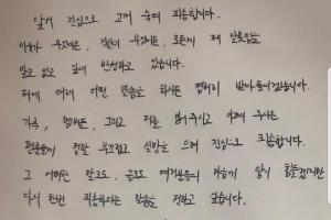 """'특혜 입학' 논란 정용화 """"편법 입학 의도 없었지만 물의 죄송"""""""