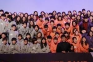 티앤씨재단, 충남 저소득층 학생 겨울방학 무료 급식·무료 영어캠프 호응