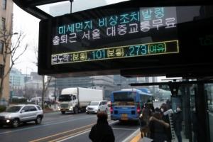 서울 대중교통 무료이용 이틀째…교통량 1.7% 감소에 그쳐