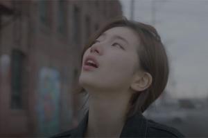 수지, '다른 사람을 사랑하고 있어' 뮤직비디오 티저 공개