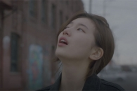 수지, '다른 사람을 사랑하고 있어' 뮤직비디오 티저…