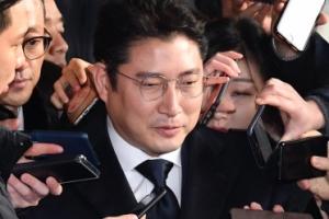 """檢 출석 조현준 """"집안 문제로 물의… 죄송"""""""