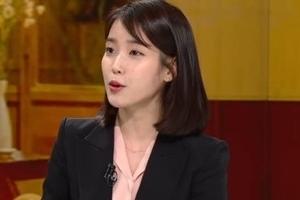 """손석희, 아이유 만났다 """"새해선물 느낌으로 6년만의 인터뷰"""""""