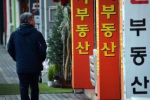 지난달 주택 거래량, 전국이 5% 줄었는데 서울은 14% 늘어