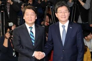 """안철수·유승민 '통합개혁신당'…""""양극단 구태와 전쟁"""""""