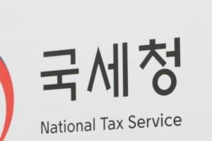 금수저들의 뻔뻔한 강남 투기…'세금 패싱'은 기본