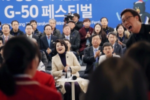 [서울포토] '모두 하나되는' 감동의 공연