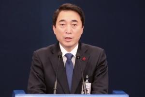 박수현 청와대 대변인 사의 표명…충남지사 출사표