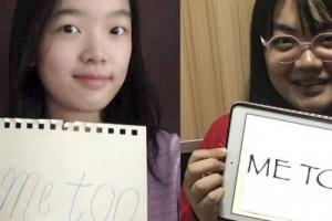 """""""처녀라 봐 준다?"""", 중국에서도 불붙은 '미투'"""