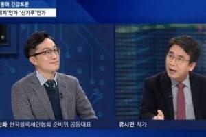 """김진화 대표, """"가상화폐 규제, 일본처럼 하자"""""""