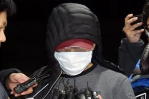 """새마을금고 강도 조선하청 폐업으로 실직…""""생활비 보태려 범행"""""""