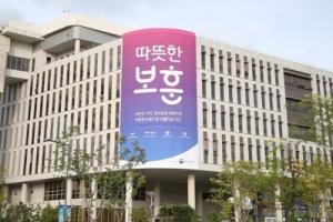 보훈단체 외부 기부금 내역 공개한다…정치개입 원천차단