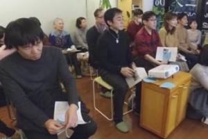 """""""스트레스 풀려""""…일본서 함께 모여 눈물 흘리는'루이카쓰' 확산"""