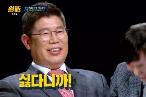 """국민의당 김경진, 바른정당 하태경에 """"안철수 좀 데려가라"""""""