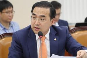 """박홍근 """"MB 법적대응, 얼토당토 않은 정치적 코스프레"""""""