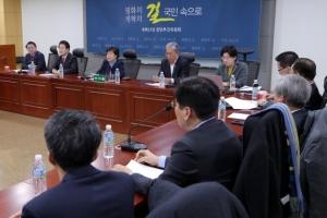"""국민의당 반통합파, 안철수 때리기…""""MB아바타 실체 드러나"""""""