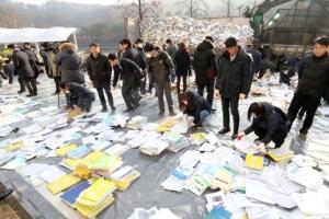 국가기록원·국토부 '4대강 자료파기 의혹' 수자원공사 현장조사