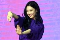 [현장영상] 선미가 가장 좋아하는 춤은?…'주인공' …