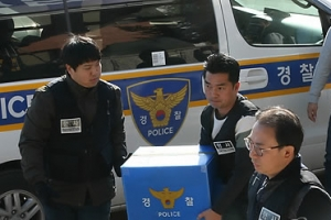 경찰, 제천 참사 건물 실소유주 의혹 도의원 자택 압수수색