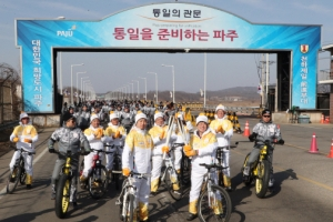 [서울포토] '평화 올림픽을 기원하며'… 성화봉송 자전거 행렬