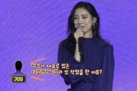 [영상] '가시나' 이어 '주인공'까지…선미가 테디…