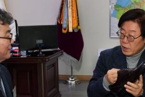 """""""문 대통령의 낡은 구두"""" 제조사 폐업 4년만에 성남서 재기의 발판"""