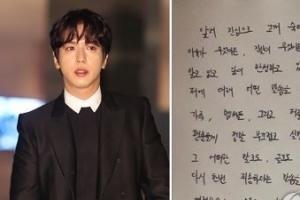 """FNC, '정용화 입대 미루려 대학원行' 주장에 """"사실무근"""""""