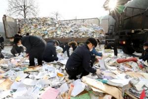 '4대강 문서 파기' 조사…수자원公 반출 3.8t 회수