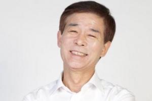 """김낙순 마사회장 취임… """"국민마사회로 재탄생"""""""