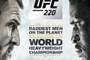 [UFC 220] 미오치치 VS 은가누, 헤비급 타이틀전 스포티비 생중계