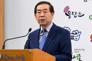 [서울포토] 박원순 시장, 미세먼지 대책 관련 발표