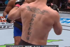 미오치치, 등에 새긴 한자 문신 뜻은?