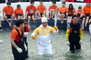 산천어 축제 온 성화