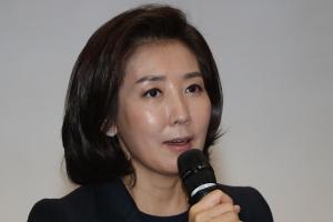 '나경원 동계올림픽 조직위원 파면' 국민청원 20만명 육박