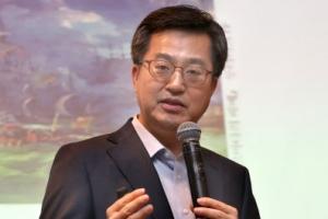 """김동연 """"일자리 안정자금, 고육지책…최저임금 연착륙시킬 것"""""""