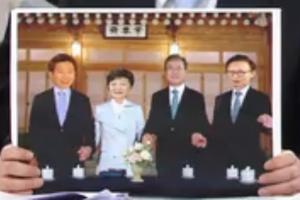 강효상, 노무현·이명박 합성사진 공개 논란